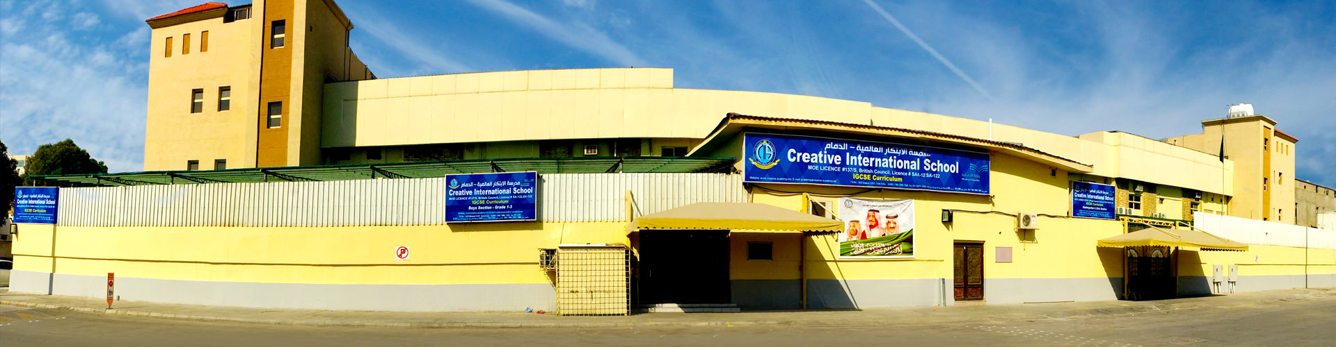 creative academy international school  dammam  saudia arabia - educational academy